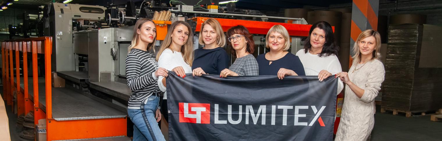 С 2005 года Люмитекс работает вместе с Вами!